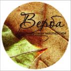 Логотип компании Верба