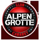 Логотип компании Альпен Грот