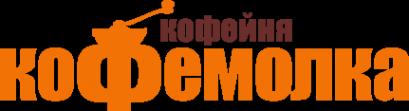 Логотип компании Кофемолка