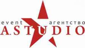 Логотип компании А Студия
