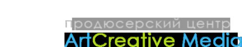 Логотип компании ArtCreative Media