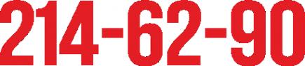 Логотип компании Внутри