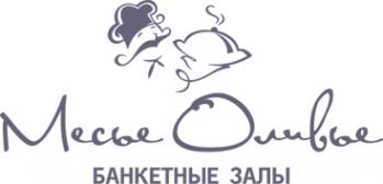 Логотип компании МесьеОливье