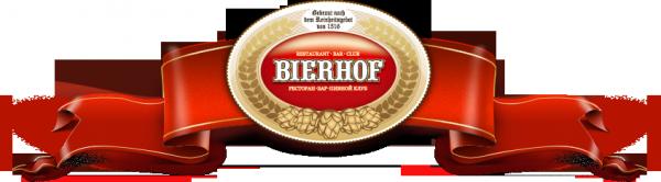 Логотип компании Bierhof