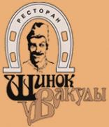 Логотип компании Шинок у Солохи