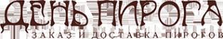 Логотип компании 888Pizza