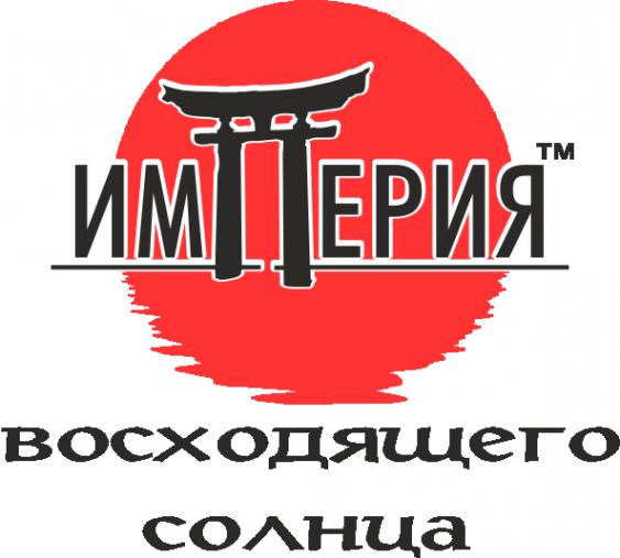 Логотип компании Империя восходящего солнца