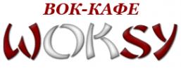 Логотип компании Woksy.ru