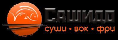 Логотип компании Сашидо