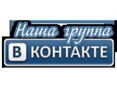 Логотип компании Рестохаус