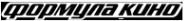 Логотип компании Формула Кино Аура