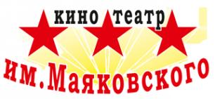 Логотип компании Киноконцертный комплекс им. Маяковского
