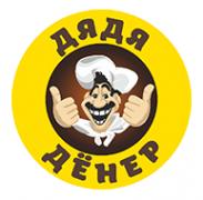 Логотип компании Дядя Дёнер