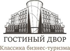 Логотип компании Гостиный Двор