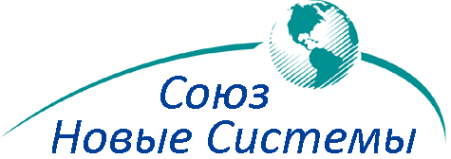 Логотип компании Союз-Новые системы