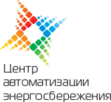 Логотип компании Центр автоматизации энергосбережения