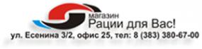 Логотип компании Рации для Вас!