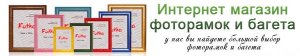 Логотип компании Многопрофильная компания
