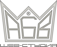Логотип компании А Б В