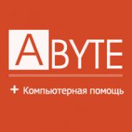 Логотип компании АБАЙТ
