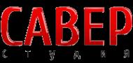 Логотип компании Савер