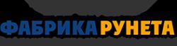 Логотип компании Фабрика Рунета