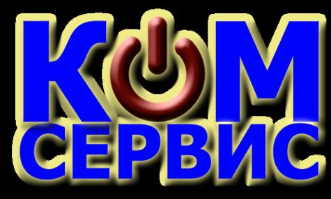 Логотип компании А Байт