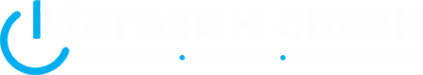 Логотип компании Магазин связи