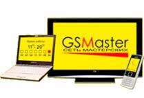 Логотип компании GSMaster