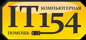 Логотип компании Айти 154
