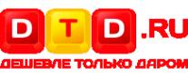 Логотип компании ДЕШЕВЛЕ ТОЛЬКО ДАРОМ