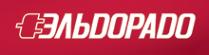Логотип компании Эльдорадо