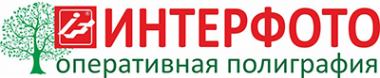 Логотип компании Интерфото