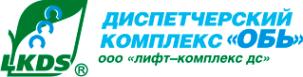 Логотип компании Лифт-Комплекс ДС