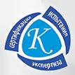 Логотип компании Центр сертификации строительства и ЖКХ