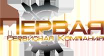 Логотип компании Первая сервисная компания