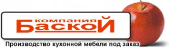 Логотип компании БАСКОЙ