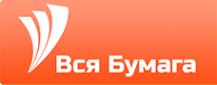 Логотип компании Вся Бумага