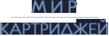 Логотип компании Мир картриджей