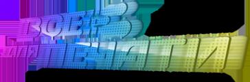 Логотип компании Всё для печати