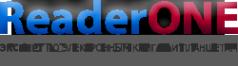 Логотип компании ReaderONE магазин электронных книг