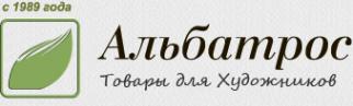 Логотип компании Компания АЛЬБАТРОС