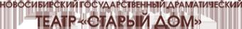 Логотип компании Старый дом