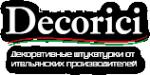 Логотип компании Decorici-Сибирь