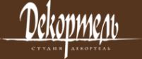 Логотип компании Декортель