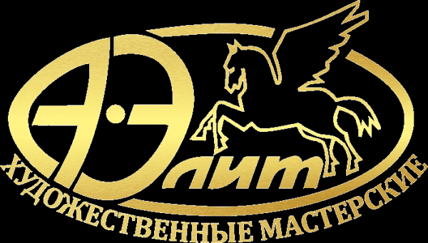 Логотип компании А-Элит