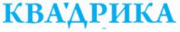 Логотип компании Квадрика