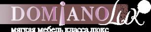 Логотип компании DomianoLux