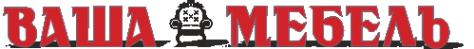 Логотип компании Арредо