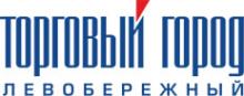 Логотип компании Левобережный